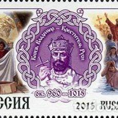 Sellos: RUS2006 RUSSIA 2015 MNH HOLY PRINCE VLADIMIR - BAPTIST OF RUSSIA. Lote 231284680