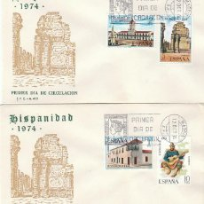 Sellos: EDIFIL 2213/6, HISPANIDAD: ARGENTINA, PRIMER DIA DE 12-10-1974 EN DOS SOBRES DEL SFC. Lote 231354545