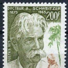 Sellos: DAHOMEY 1975 IVERT 355 *** CENTENARIO DEL NACIMIENTO DEL DOCTOR ALBERT SCHWEITZER. Lote 232949535