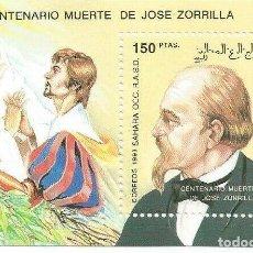 Sellos: HOJA BLOQUE DE SAHARA OCCIDENTAL 150 AÑOS NACIMIENTO DE ZORRILLA. Lote 235824465