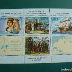 Sellos: HOJA BLOQUE DE CUBA CRISTOBAL COLON. Lote 235824680