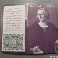 Sellos: HOJA BLOQUE ESPAÑA SELLO CRISTÓBAL COLÓN 1992. Lote 235929885