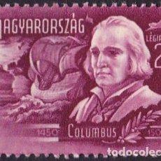 Sellos: 1948 - HUNGRIA - CORREO AEREO - GRANDES INVENTORES Y EXPLORADORES - COLON - YVERT 71. Lote 236334005
