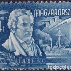 Sellos: 1948 - HUNGRIA - CORREO AEREO - GRANDES INVENTORES Y EXPLORADORES - FULTON - YVERT 72. Lote 236334645