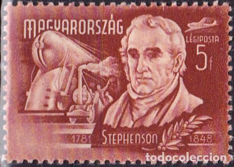 1948 - HUNGRIA - CORREO AEREO - GRANDES INVENTORES Y EXPLORADORES - STEPHENSON - YVERT 73 (Sellos - Temáticas - Historia)