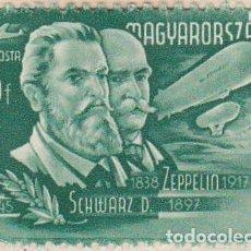 Sellos: 1948 - HUNGRIA - CORREO AEREO - GRANDES INVENTORES Y EXPLORADORES - ZEPPELIN - YVERT 74. Lote 236335495