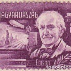 Sellos: 1948 - HUNGRIA - CORREO AEREO - GRANDES INVENTORES Y EXPLORADORES - EDISON - YVERT 75. Lote 236335755