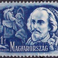 Sellos: 1948 - HUNGRIA - CORREO AEREO - ESCRITORES CELEBRES - SHAKESPEARE - YVERT 80. Lote 236336245
