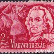 Sellos: 1948 - HUNGRIA - CORREO AEREO - ESCRITORES CELEBRES - VOLTAIRE - YVERT 81. Lote 236336475