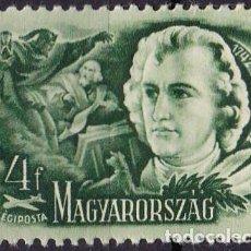 Sellos: 1948 - HUNGRIA - CORREO AEREO - ESCRITORES CELEBRES - GOETHE - YVERT 82. Lote 236336705