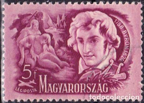 1948 - HUNGRIA - CORREO AEREO - ESCRITORES CELEBRES - BYRON - YVERT 83 (Sellos - Temáticas - Historia)