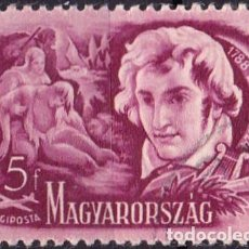 Sellos: 1948 - HUNGRIA - CORREO AEREO - ESCRITORES CELEBRES - BYRON - YVERT 83. Lote 236336920