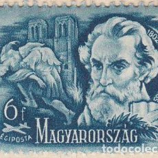 Sellos: 1948 - HUNGRIA - CORREO AEREO - ESCRITORES CELEBRES - VICTOR HUGO - YVERT 84. Lote 236337180