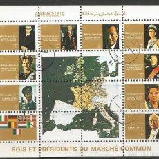 Sellos: AJMAN STATE - 1973 - BLOQUE DE 16 SELLOS DE REYES Y PRESIDENTES DEL MERCADO COMÚN DE EUROPA, SELLADO. Lote 237661465