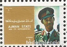 Sellos: AJMAN STATE - 1973 - BLOQUE DE 16 SELLOS DE REYES Y PRESIDENTES DEL MERCADO COMÚN DE EUROPA, SELLADO - Foto 3 - 237661465