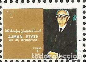 Sellos: AJMAN STATE - 1973 - BLOQUE DE 16 SELLOS DE REYES Y PRESIDENTES DEL MERCADO COMÚN DE EUROPA, SELLADO - Foto 5 - 237661465