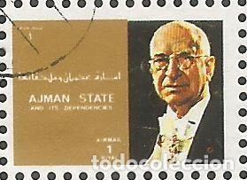 Sellos: AJMAN STATE - 1973 - BLOQUE DE 16 SELLOS DE REYES Y PRESIDENTES DEL MERCADO COMÚN DE EUROPA, SELLADO - Foto 11 - 237661465
