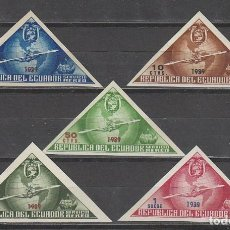 Sellos: ECUADOR, DESCUBRIMIENTO DE AMÉRICA, NO EMITIDOS (1932), NUEVOS *** SIN DENTAR, SERIE COMPL MUY RAROS. Lote 260768365