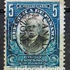 Sellos: ZONA DEL CANAL DE PANAMA Nº 24 (AÑO 1.909), JUSTO AROSEMENA, USADO. Lote 237715570