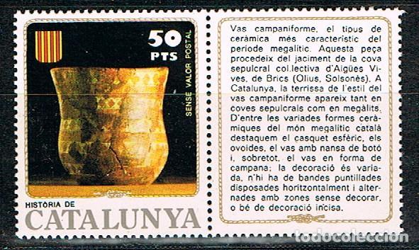 HISTORIA DE CATALUÑA, VASO CAMPANIFORME DEL PERIODOMEGALITICO (OLIU, SOLSONES), VIÑETA, NUEVO *** (Sellos - Temáticas - Historia)