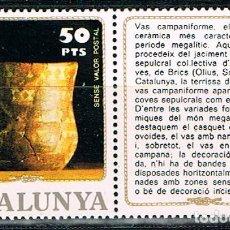 Sellos: HISTORIA DE CATALUÑA, VASO CAMPANIFORME DEL PERIODOMEGALITICO (OLIU, SOLSONES), VIÑETA, NUEVO ***. Lote 237880880