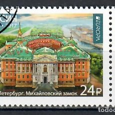 Sellos: RUS2203-2 RUSSIA 2017 U RELEASE ON THE PROGRAM EUROPE. LOCKS. Lote 238900140