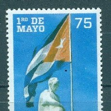 Sellos: CUBA 2016 MAY 1ST - INTERNATIONAL WORKERS' DAY MNH - MONUMENTS, FLAGS, JOSE MARTI. Lote 241338275