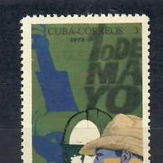 Sellos: 🚩 CUBA 1972 THE LABOUR DAY NG - HOLIDAYS, WORKERS. Lote 241338525