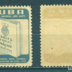 """Sellos: CUBA 1957 """"JOSE MARTI"""" PUBLIC LIBRARY MNH - BOOKS, WRITERS, JOSE MARTI, LIBRARY. Lote 241338830"""