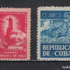 Sellos: CUBA 1948 THE 50TH ANNIVERSARY OF THE DEATH OF JOSE MARTI MLH - JOSE MARTI, BOATS. Lote 241339075