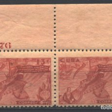 Sellos: CUBA 1944 THE 450TH ANNIVERSARY OF DISCOVERY OF AMERICA MNH - SHIPS, CHRISTOPHER COLUMBUS. Lote 241339230