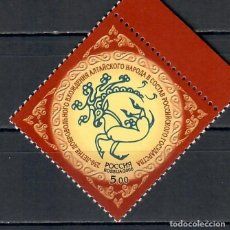 Sellos: RUSSIA 2006 THE 250TH ANNIVERSARY OF ENTRY OF ALTAI TO RUSSIA MNH - COATS OF ARMS, DIPLOMACY. Lote 241339800