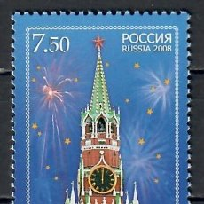 Sellos: RUSSIA 2008 HAPPY NEW YEAR MNH - ARCHITECTURE, FLAGS, NEW YEAR, HOLIDAYS, KREMLIN. Lote 241340015