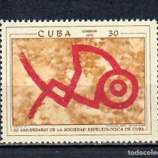 Sellos: CUBA 1970 THE 30TH ANNIVERSARY OF THE CUBAN SPELEOLOGICAL SOCIETY MNH - ARCHEOLOGY. Lote 241340180