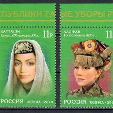 Sellos: RUSSIA 2010 HEAD DRESSES OF THE REPUBLIC OF TATARSTAN MNH - CULTURE, JEWELRY, ETHNOS, HATS. Lote 241340470