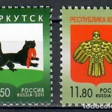 Sellos: RUSSIA 2011 NATIONAL SYMBOLS - COAT OF ARMS MNH - COATS OF ARMS. Lote 241340635