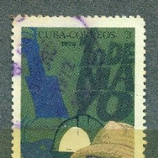 Sellos: CUBA 1972 THE LABOUR DAY U - HOLIDAYS, WORKERS. Lote 241340835