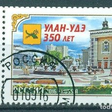 Sellos: RUSSIA 2016 350 YEARS OF ULAN-UDE U - COATS OF ARMS, TOURISM. Lote 241343285