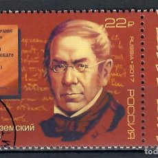 Sellos: RUSSIA 2017 THE 225TH ANNIVERSARY OF THE BIRTH OF PYOTR VYAZEMSKY U - POETS, HISTORIANS. Lote 241343760