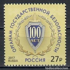 Sellos: RUSSIA 2017 FEDERAL SECURITY SERVICE. 100 YEARS OF STATE SECURITY MNH - COATS OF ARMS. Lote 241344075