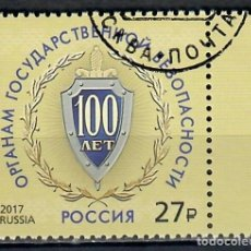 Sellos: RUSSIA 2017 FEDERAL SECURITY SERVICE. 100 YEARS OF STATE SECURITY U - COATS OF ARMS. Lote 241344085
