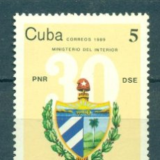Sellos: CUBA 1989 THE 30TH ANNIVERSARY OF THE NATIONAL REVOLUTIONARY POLICE MNH - COATS OF ARMS. Lote 241345045