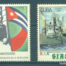 Sellos: CUBA 1991 THE 30TH ANNIVERSARIES MNH - SHIPS, WEAPON, WARS, JOSE MARTI. Lote 241345360