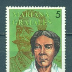Sellos: CUBA 1993 THE 100TH ANNIVERSARY OF THE DEATH OF MARIANA GRAJALES, 1808-1893 MNH - FAMOUS WOMEN. Lote 241345725