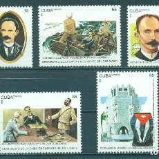 Sellos: CUBA 1995 THE 100TH ANNIVERSARY OF THE DEATH OF JOSE MARTI, 1853-1895 MNH - JOSE MARTI. Lote 241346020