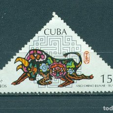 Sellos: CUBA 1997 CHINESE NEW YEAR - YEAR OF THE OX MNH - NEW YEAR, HOLIDAYS. Lote 241346365