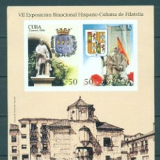 Sellos: CUBA 2006 THE 7TH HISPANO-CUBAN PHILATELIC EXPOSITION, GRANADA MNH - ARCHITECTURE, COATS OF ARMS. Lote 241347980
