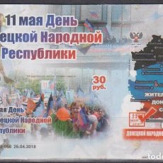 Sellos: 🚩 DONETSK 2018 DAY OF THE DONETSK PEOPLE'S REPUBLIC MNH - CARDS, HOLIDAYS. Lote 242068765