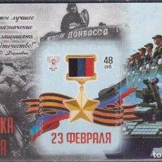 Sellos: 🚩 DONETSK 2019 DEFENDER OF THE FATHERLAND DAY MNH - WEAPON, HOLIDAYS, THE ORDER. Lote 242068830