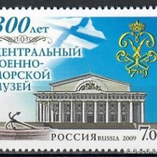Sellos: 🚩 RUSSIA 2009 THE 300TH ANNIVERSARY OF NAVAL MUSEUM MNH - ARCHITECTURE, MUSEUMS, HISTORY,. Lote 243130505